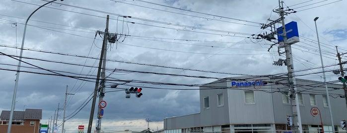 霊仙寺5丁目交差点 is one of Locais salvos de Kazuaki.