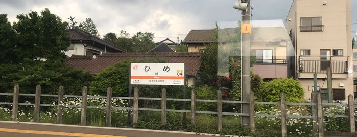 Hime Station is one of 太多線.
