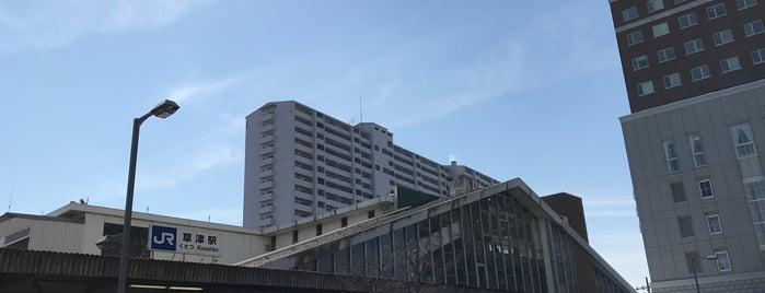 草津駅西口第2自転車駐車場 is one of Locais salvos de Kazuaki.