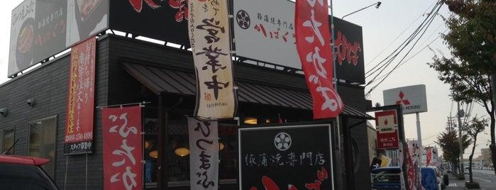 かばくろ製麺 ちゃちゃぶー is one of CCWonline2勝手に美味店.
