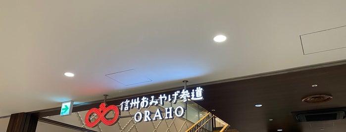 信州おみやげ参道 ORAHO is one of Hideoさんのお気に入りスポット.