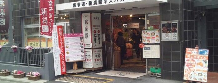 N'ESPACE is one of Tokyo.