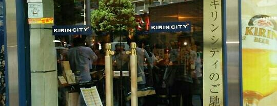 キリンシティプラス 新宿東南口 is one of Topics for Restaurant & Bar ⑤.