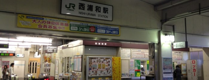 Nishi-Urawa Station is one of Lieux qui ont plu à Tomato.