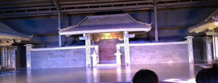 Ramayana Ballet Purawisata is one of Java / Indonesien.