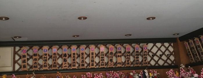鈴成座 is one of Orte, die Francisco gefallen.