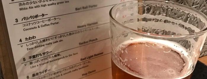 Kyoto Beer Lab is one of สถานที่ที่บันทึกไว้ของ Alberto.