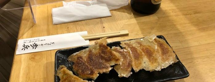 Gyoza Hohei is one of Kyoto.