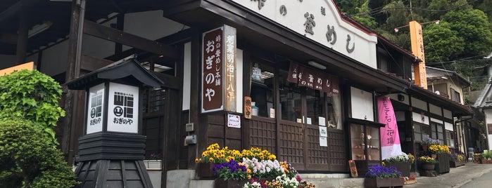 おぎのや 本店 is one of 昔 行った.