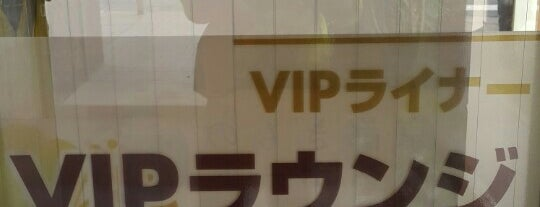 VIPライナー 京都VIPラウンジ is one of Lieux qui ont plu à Shigeo.