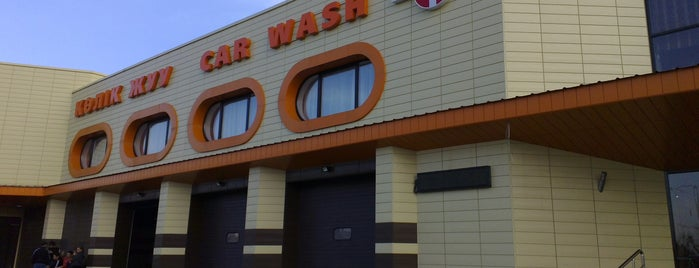 """CAR WASH """"WURTH"""" is one of My Favourite... :)."""