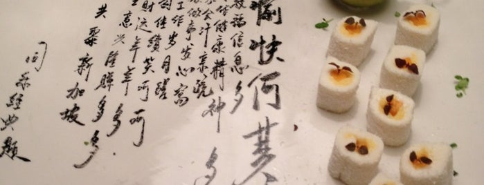 TungLok Signatures 同乐经典 is one of Veggie choices in Non-Vegetarian Restaurants.