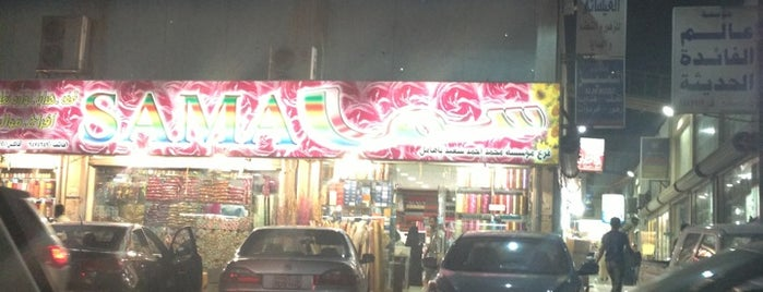 مركز الهنداوية التجاري is one of Joud's Liked Places.