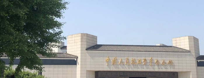 Chinese People's Anti-Japanese War Museum is one of Beijing.