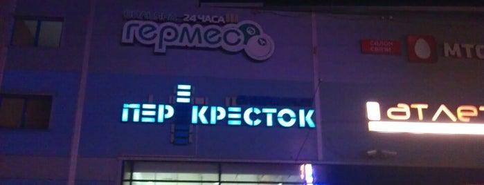 Перекрёсток is one of Места для онлайн-трансляции.