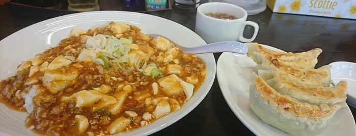南京亭 日高店 is one of 昔 行った.
