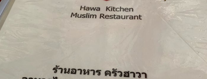 Hawa Restaurant Halal is one of Thailand.
