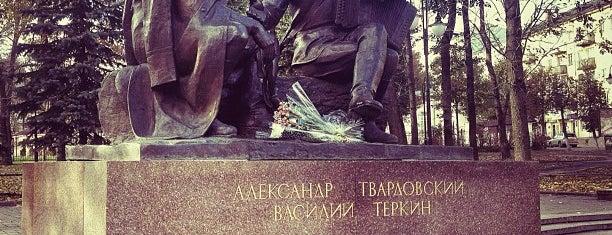 Памятник А.Т. Твардовскому и Василию Теркину is one of Смоленск.