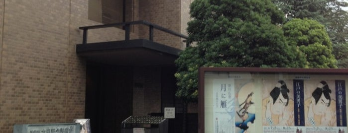 Ukiyo-e Ota Memorial Museum of Art is one of Tokyo.
