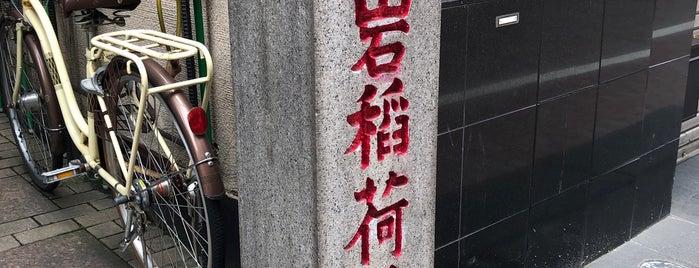 神社·仏閣関係