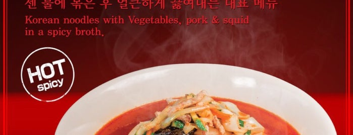 PAIK's NOODLE is one of Chicago.