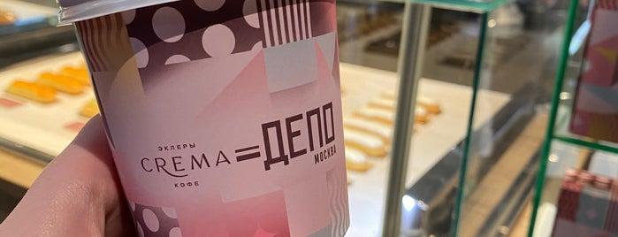 Crema is one of Кофейни мск.