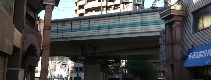 池袋平和通り商店街 is one of Lieux qui ont plu à Horimitsu.