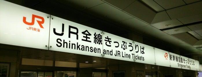 JR全線きっぷうりば is one of Tokyo・Kanda・Kudanshita.