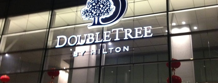 DoubleTree by Hilton is one of Thibaut 님이 좋아한 장소.
