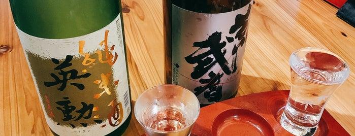 伏水酒蔵小路 is one of Shigeoさんのお気に入りスポット.