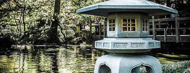 Japanese Gardens is one of Locais curtidos por Claudia.