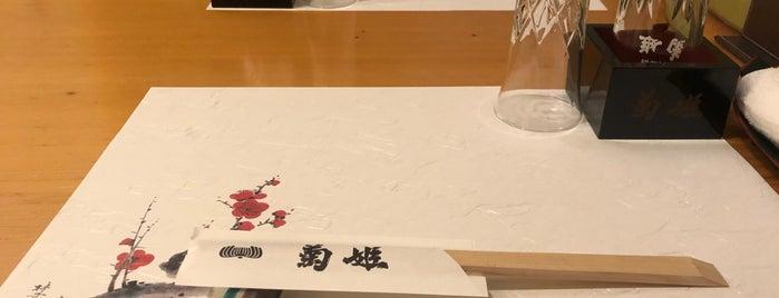 酒亭 菊姫 is one of favorites.