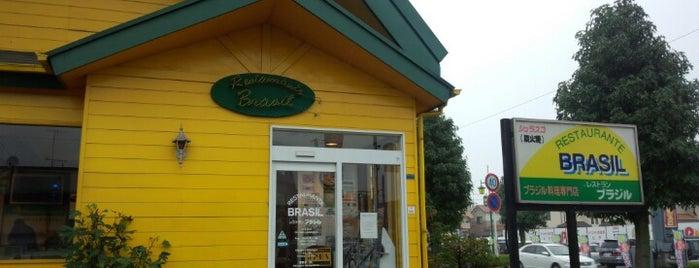 レストラン ブラジル is one of Hirorie 님이 저장한 장소.