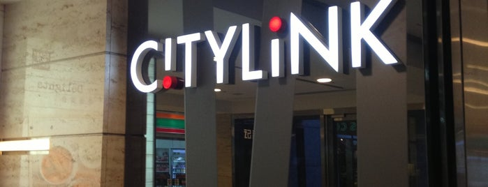 CityLink Mall is one of Guide to Singapore's best spots.