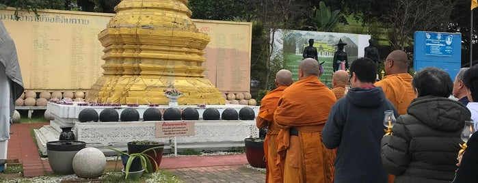 Buddhist Temple of Chino Hills is one of Locais salvos de R..