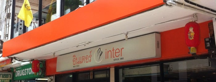 Inter is one of Lugares favoritos de Chayaporn.