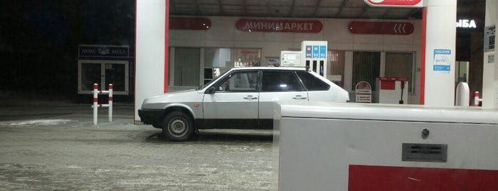 Лукойл АЗС № 086 is one of Tempat yang Disukai Vlad.