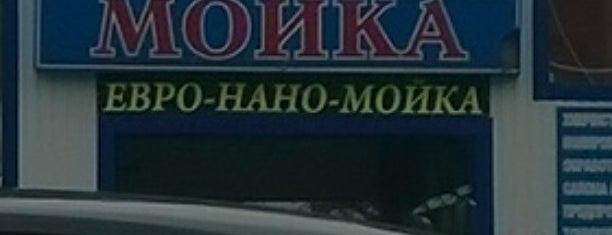 """Автомойка """"ТехСервис"""" is one of Танки грязи не боятся? (продолжение)."""
