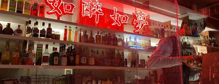 Hanko 60 is one of Taipei / Taiwan.