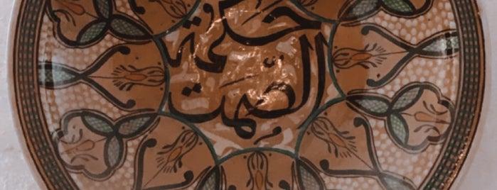 Mosaique Et Poterie De Fes is one of Morocco 🇲🇦.