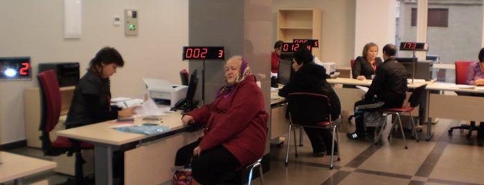 """Центр адміністративних послуг """"Прозорий офіс - Старе місто"""" is one of Прозорий офіс - Вінниця."""