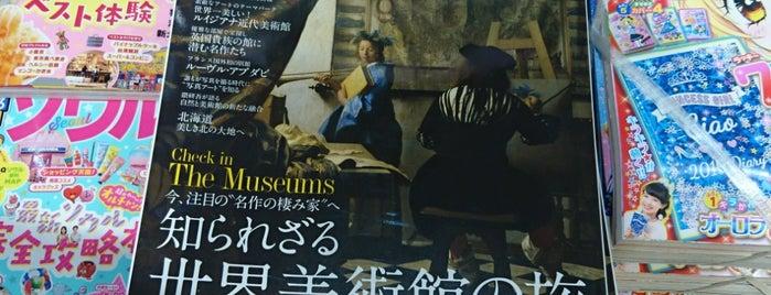 八重洲ブックセンター is one of Noさんのお気に入りスポット.