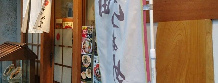 Kanda Ramen Haruka is one of リピートしたいラーメン店.