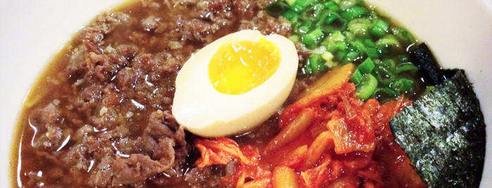 Sakuramen is one of 7 Ramen Spots You Need to Hit up Around DC.