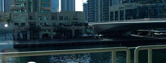 Dusit Residence Dubai Marina is one of Lugares guardados de Dade.