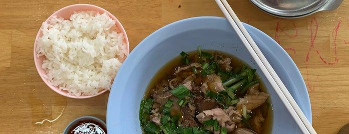 โต เกาเหลาเนื้อ ศรีราชา is one of Chonburi & Si Racha.