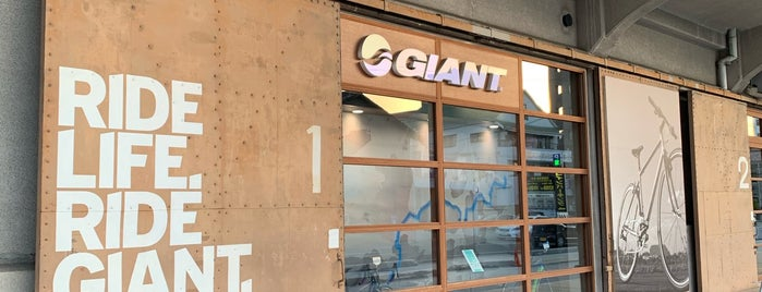 GIANT STORE 尾道 is one of ZN 님이 좋아한 장소.