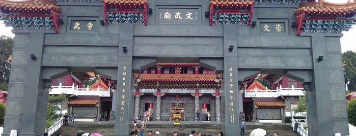 Wenwu Temple is one of Taiwan.