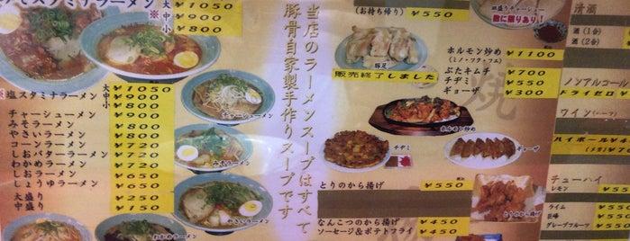 旭川ラーメン is one of 奈良晩飯.