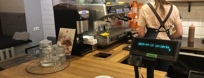 Caffeine is one of Can'ın Beğendiği Mekanlar.